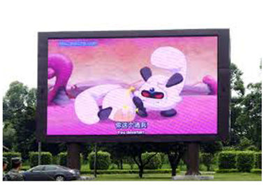 Cina Durable 5mm Outdoor Advertising Led Display, Tampilan Video Led CE FCC ROHS pemasok