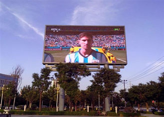 Cina Advertising P8 Smd Led Screen Display , Commercial Led Outdoor Screen High Refresh Rate pemasok